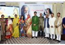 Bangladesh High Commission celebrates Rabindra-Nazrul birth anniversary in Islamabad
