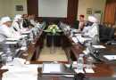 OIC Launches International Islamic Encyclopedia of Tolerance