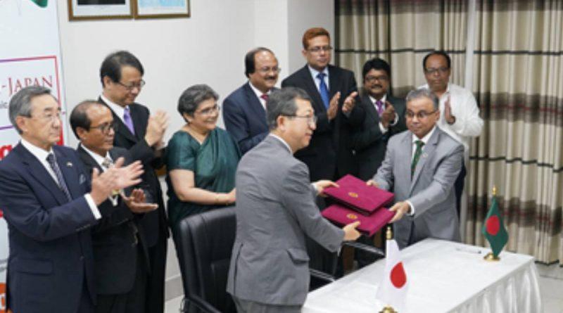 Bangladesh-Japan Economic Dialogue held in Dhaka