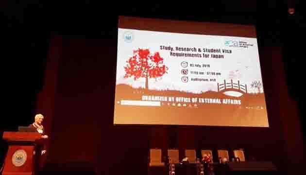 "Study in Japan Seminar 2019"" held at North South University"