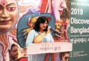 Photography exhibition inaugurated in Seoul organized by the Embassy of Bangladesh