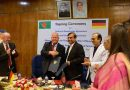 Germany provides200 million Euro (BDT 1846.6 crore) to Bangladesh for development projects in various sectors.