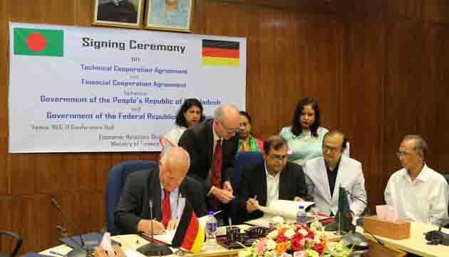 Germany provides200 million Euro (BDT 1846 6 crore) to Bangladesh