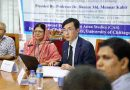 Lecture on Japan-Bangladesh relations held at Chittagong University