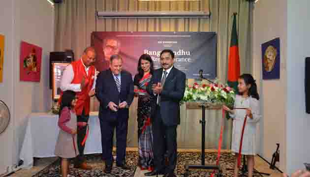 Foreign dignitaries in the Netherlands paid Himalayan