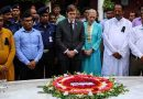 U.S. Ambassador to Bangladesh Earl R. Miller visits Gopalganj and Padma bridge