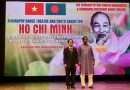 The Viet Nam Embassy to Bangladesh celebrates the 74th Anniversary of the National Day of Viet Nam and the 50th Anniversary of implementation of Ho Chi Minh's Testament.
