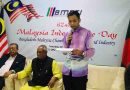 Bangladesh-Malaysia Chamber of Commerce and Industry celebrates Malaysia's 62nd Independence Day