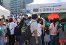 Traditional Handicrafts and Cuisines in Bangladesh booth attracted the visitor's in  The Seoul Friendship Festival-2019