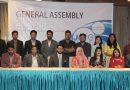 Junior Chamber International (JCI) Dhaka United organized the 2019 General Assembly