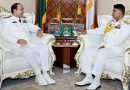 Royal Saudi Naval Forces commander calls on Bangladesh Navy Chief