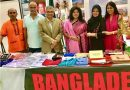 "Bangladesh receives ""Best Foreign Exhibitor Country"" Award at the Abuja International Trade Fair-2019"