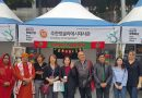 Embassy of Bangladesh, Seoul has participated in the 1st Asia Cultural Week-2019 Festival