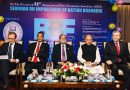 BBF Branding Bangladesh Summit 2019 and 10th Anniversary of  BBF  celebrated in Dhaka.