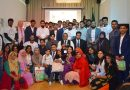 Bangladeshi Students in Netherlands reiterated to Build a Booming Bangladesh