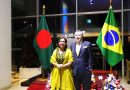 The Embassy of the Federative Republic of Brazil to Bangladesh celebrated the 197th Independence Day of Brazil.