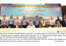 The 6th International flight safety seminar concludes in Dhaka