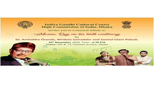Indira Gandhi Cultural Centre High Commission Of India