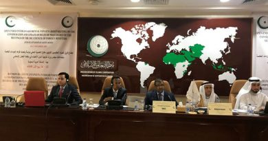 Al-Othaimeen: Committed to Improving Work Procedures at the OIC