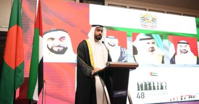 UAE National Day Observed in a befitting manner in Dhaka.