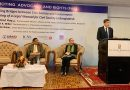 United States ,United Kingdom and Bangladesh launch legal manual to  build bridge between Government and civil Society