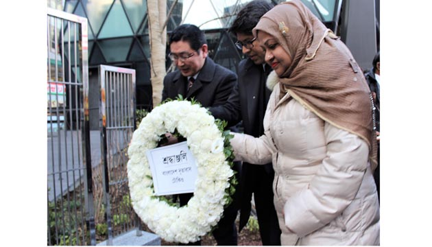 Tokyo mission observed the Shaheed Dibash and International Mother Language Day with due respect.