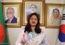 Bangladesh Embassy in Seoul celebrates Rabindra-Nazrul Jayanti .