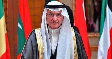 OIC Condemns Attack on Chadian Army Patrol.