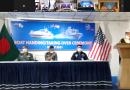 U.S donates metal shark and defender patrol boats to the Bangladesh NAVY Bangladesh Coast Guard.