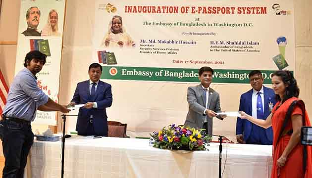 Embassy of Bangladesh in Washington D.C launches e-passport services.