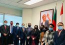 Bangladesh Consulate General in Toronto to commence E-passport service soon